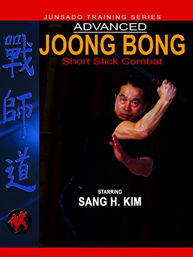 Advanced Joongbong Short Stick