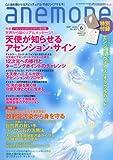 anemone (���ͥ��) 2011ǯ 06��� [����]