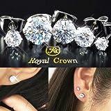 """正規品""""Royal Crown""""の確かな輝き☆ 計8ctピアス5点セット! ロイヤルクラウン アレルギーフリーで人気のSS316L地金♪ キュービックジルコニア ダイヤモンドCZ"""