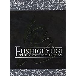 Fushigi Yugi Ova: Mysterious Play