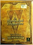 img - for The Morrowind Prophecies: Official Guide to the Elder Scrolls III Paperback 2002 book / textbook / text book