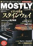 MOSTLY CLASSIC (モーストリー・クラシック) 2010年 12月号 [雑誌]