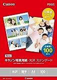 Canon   写真用紙 光沢スタンダードA4 100枚 SD-201A4100