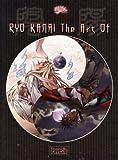 echange, troc Ryo Kanai, Massimo Soumaré - Ryo Kanai - the Art of