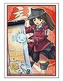 ブシロードスリーブコレクションHG (ハイグレード) Vol.864 艦隊これくしょん -艦これ- 『龍驤』