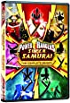 Power Rangers: Super Samurai - The Complete Set