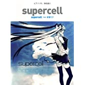 / supercell supercell feat. (amazonB)