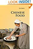 Chinese Food (Introductions to Chinese Culture)