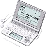 CASIO Ex-word   XD-SP9500  + +TTS