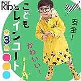【Grandir】 キッズ 子供用 レインコート レインウェア レインポンチョ かっぱ 専用ポーチ付き 全3色 (L, ブルー)