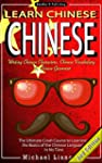 CHINESE: Learn Chinese - Writing Chin...
