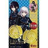 刀剣乱舞ONLINEメタルブックマーカー2 10個入BOX(食玩・ガム)