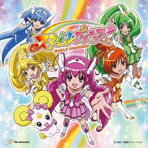 Let's go ! スマイルプリキュア! (DVD付)