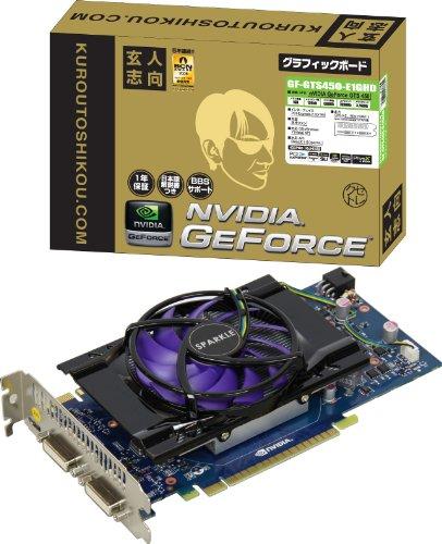 【Amazonの商品情報へ】玄人志向 グラフィックボード nVIDIA GeForce GTS450 1GB PCI-E DVI mini-HDMI 空冷FAN(2スロット占有) GF-GTS450-E1GHD