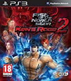 Fist of the North Star: Ken's Rage 2 Playstation 3 PS3