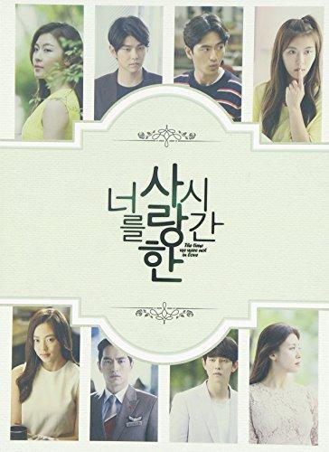 君を愛した時間 韓国ドラマOST (2CD) (SBS) (韓国盤) - V.A.