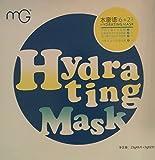 MG Face Mask Set - 6 pcs Face Masks + 2 pcs Eye Masks (MG Hydrating Face Mask Set)