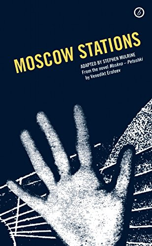 Moscow Stations books xxxviii