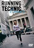 RUNNING TECHNIC [DVD]
