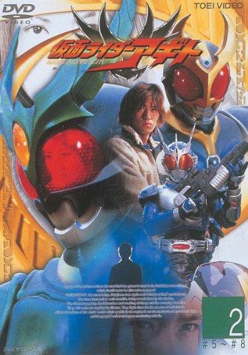 仮面ライダー アギト 2(第5話 第8話)