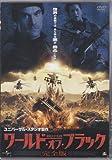 ワールド・オブ・ブラック【完全版】 [DVD]