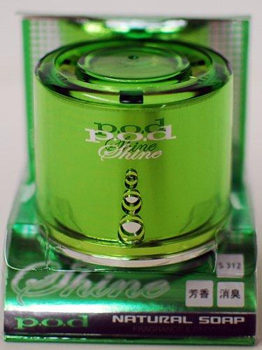 Car Air Freshener - P.O.D. Natural Soap - Cylinder Shape Car Air Purifier. (Import From Japan)