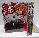 射~Sya~ コミック 1-3巻セット (ビッグガンガンコミックス)
