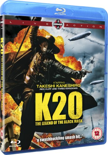 K-20: The Legend Of The Black Mask Blu-ray