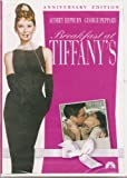 Breakfast at Tiffany's [DVD] [Region 1] [US Import] [NTSC]