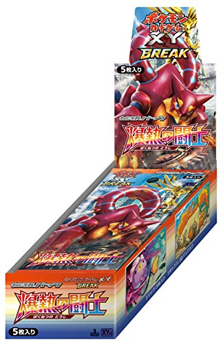 Pokemon card game XY BREAK expansion pack Warrior of Blasting Heat BOX Cartes Japonaises