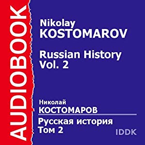 Russian History, Vol. 2 [Russian Edition] | [Nikolay Kostomarov]