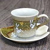 九谷焼 陶器 コーヒーカップ&ソーサー はねうさぎ