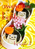 awesome bento (English Edition)