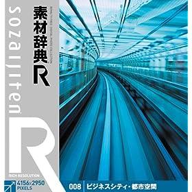 �f�ގ��T[R(�A�[��)] 008 �r�W�l�X�V�e�B�E�s�s���
