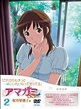 アマガミSS+ plus 2 桜井梨穂子 【DVD】[DVD]