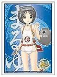ブシロードスリーブコレクションHG (ハイグレード) Vol.894 艦隊これくしょん -艦これ- 『まるゆ』