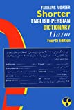 img - for Shorter English-Persian Dictionary book / textbook / text book