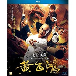 Unity Of Heroes [Blu-ray]
