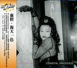 Coastal Grooves