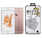 保護フィルム ガラスフィルム 液晶保護フィルム iPhone 6s / iphone 6 強化ガラス フィルム 保護シート 薄さ0.3mm 日本製素材 旭硝子 新設計 3D touch 対応 4.7インチ Apple アップル 防指紋 光沢 気泡レス 表面硬度9H 60日間返金保証 Premium Spade