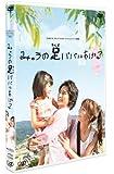 日本テレビ 24HOUR TELEVISION スペシャルドラマ2008 「みゅうの足パパにあげる」 [DVD]