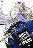 ぬらりひょんの孫 DVD 08巻 (初回限定生産版) 4/22発売
