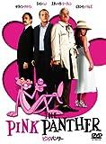 ピンクパンサー [DVD]