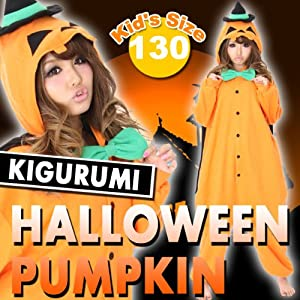 着ぐるみかぼちゃ/130