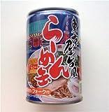 東京屋台風 らーめん缶