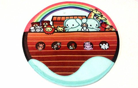 Miracle Prayer Mat Noah's Ark Design - 1