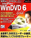 InterVideo WinDVD 6 GOLD