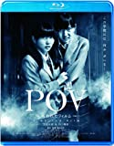 POV[Blu-ray/]