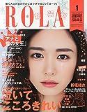 ROLA (ローラ) 2015年 01月号