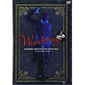 MAMORU MIYANO LIVE TOUR 2010~WONDERING!~ [DVD]